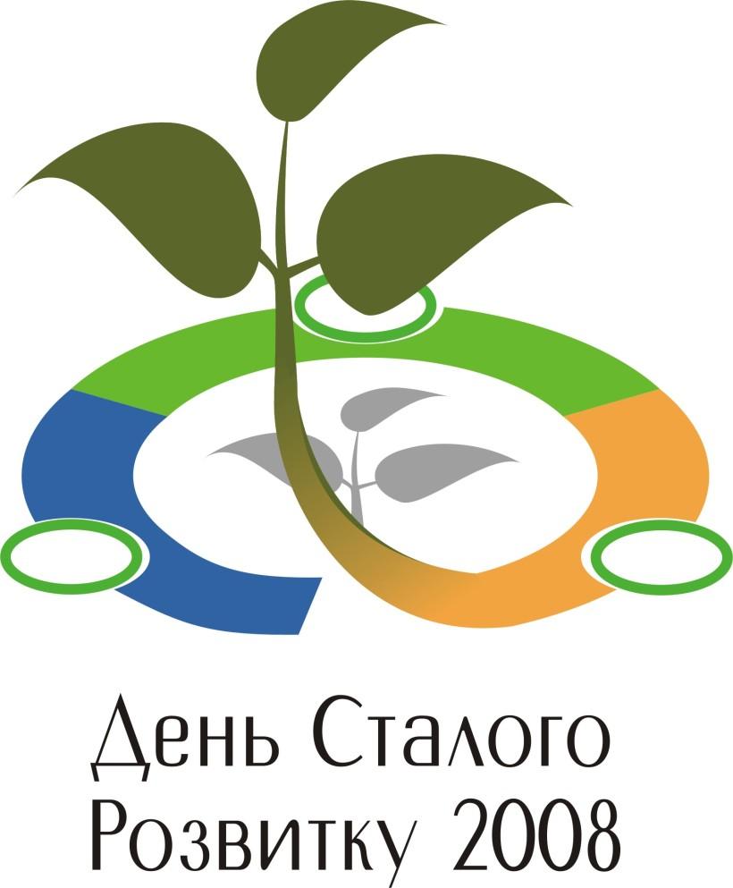 sustainability-day-logo